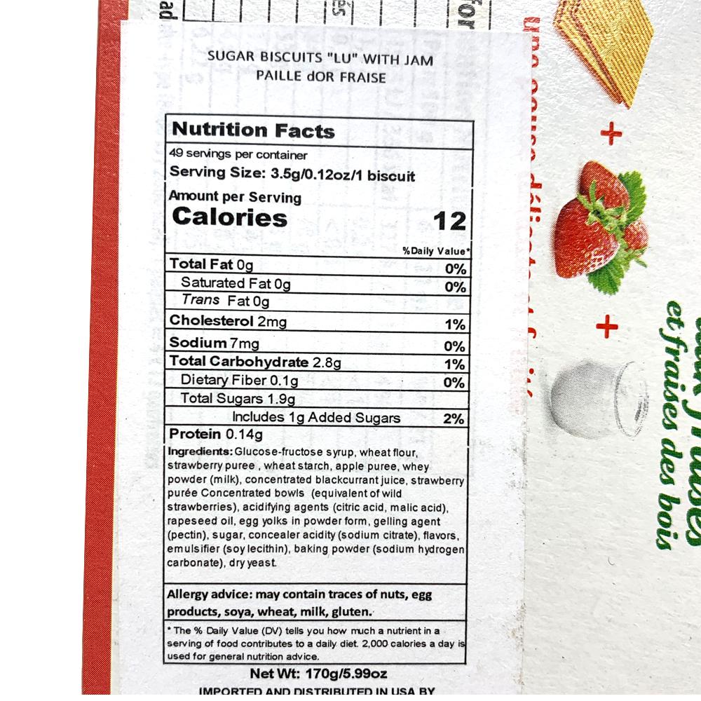 Raspberry-Filled Sugar Cookies, Paille d'Or Fraise, LuLu, 0.37 lb/ 170 gr