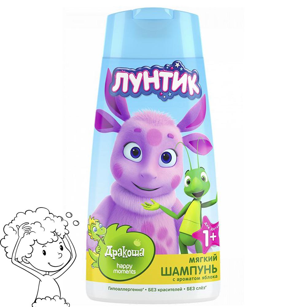 Baby Soft Shampoo Luntik, Happy Moments Drakosha, 240 ml/ 8.12 oz
