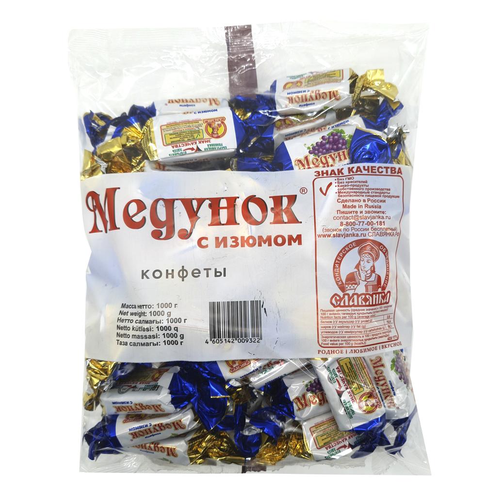 Chocolate Candy with Raisins, Medunok, Slavyanka, 1 kg/ 2.2 lb