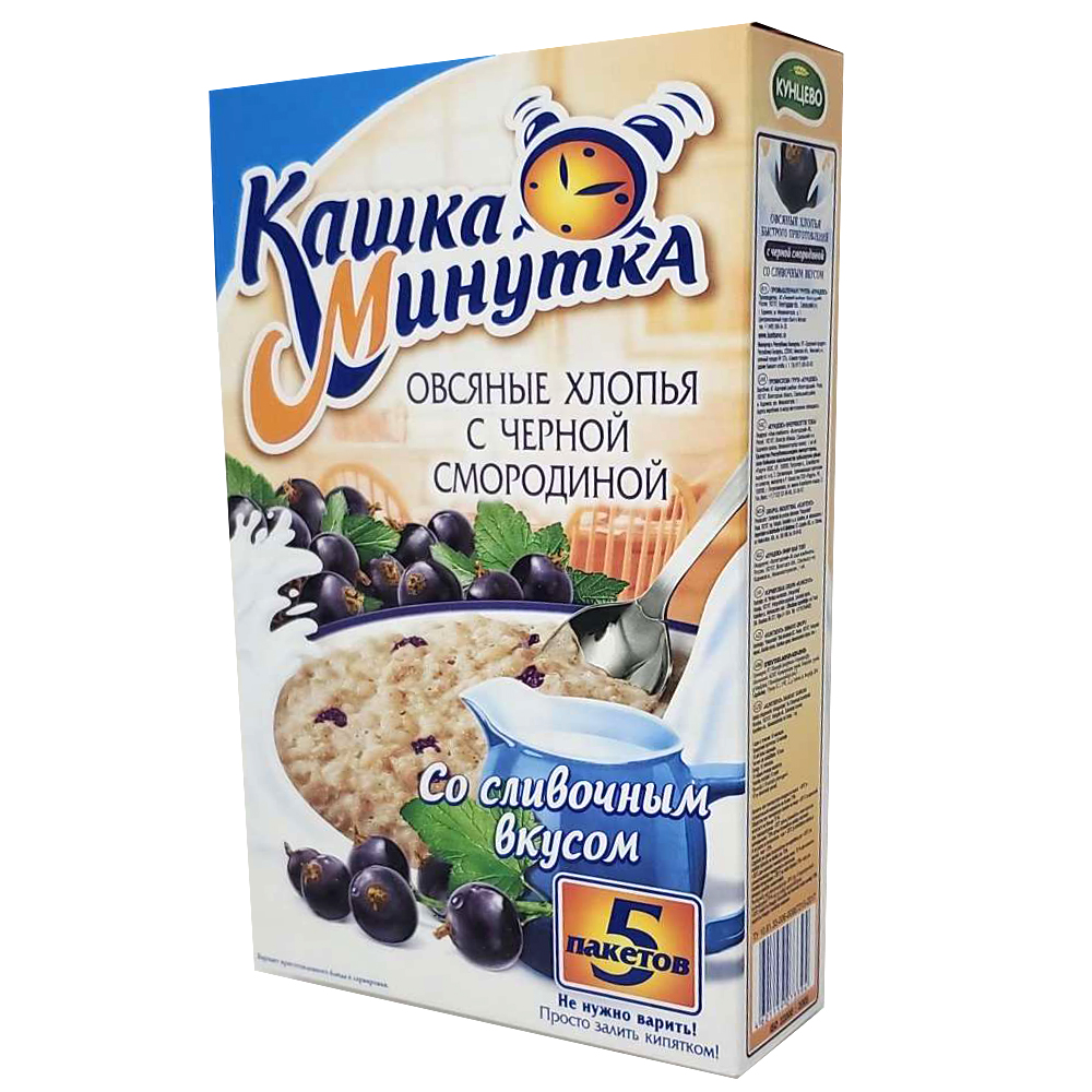 Oatmeal Porridge w/ Black Currant and Cream, Does not Require Cooking, 0.47 lb/ 215 g