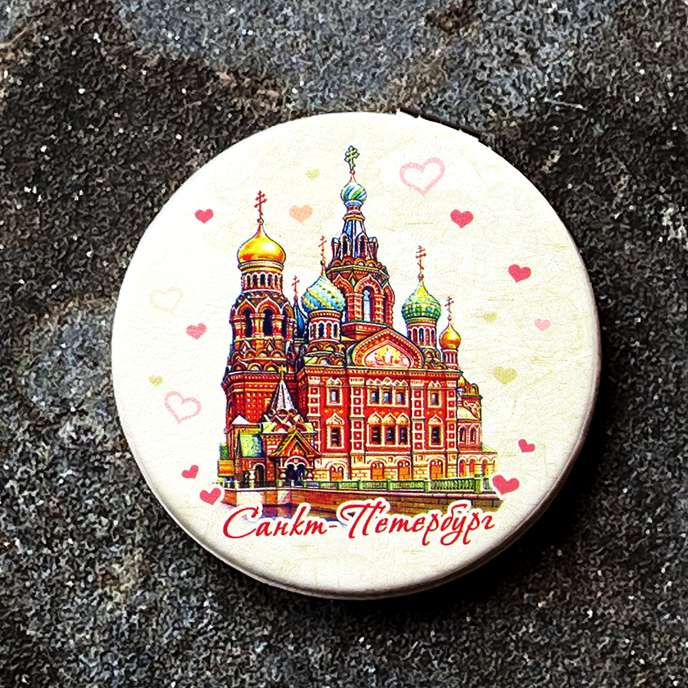 Russian Souvenir Mirror Soft Case, St. Petersburg