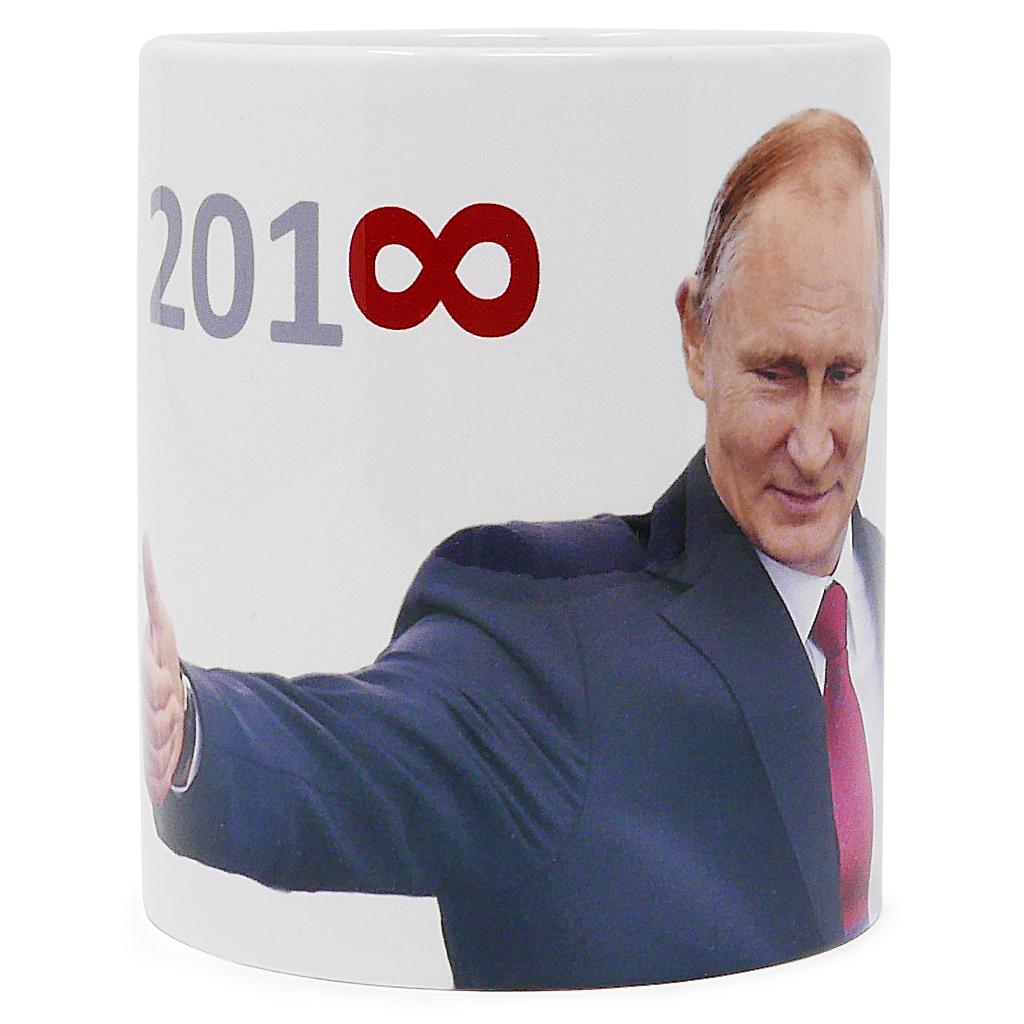Mug Putin - 2018