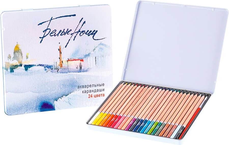 Set of watercolor pencils 24 colors,