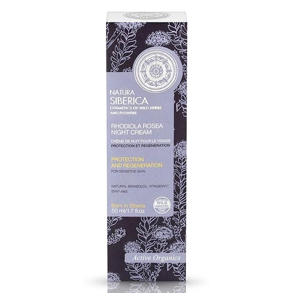 Face Night Cream for Sensitive Skin