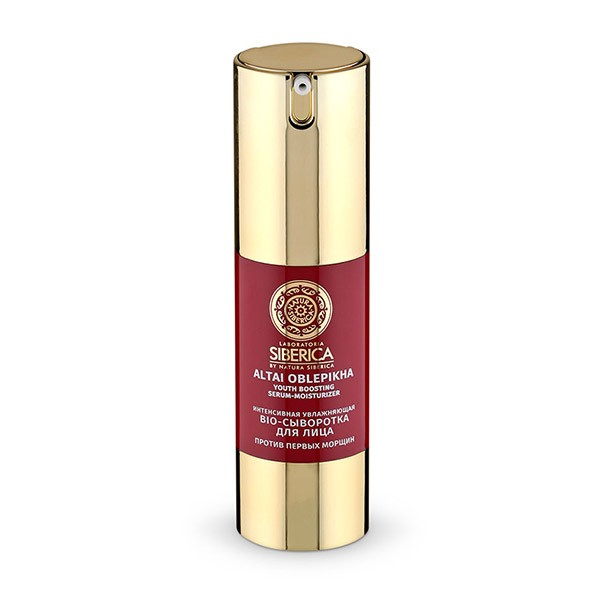 Intensive moisturizing bio-serum for the face against the first wrinkles 30ml