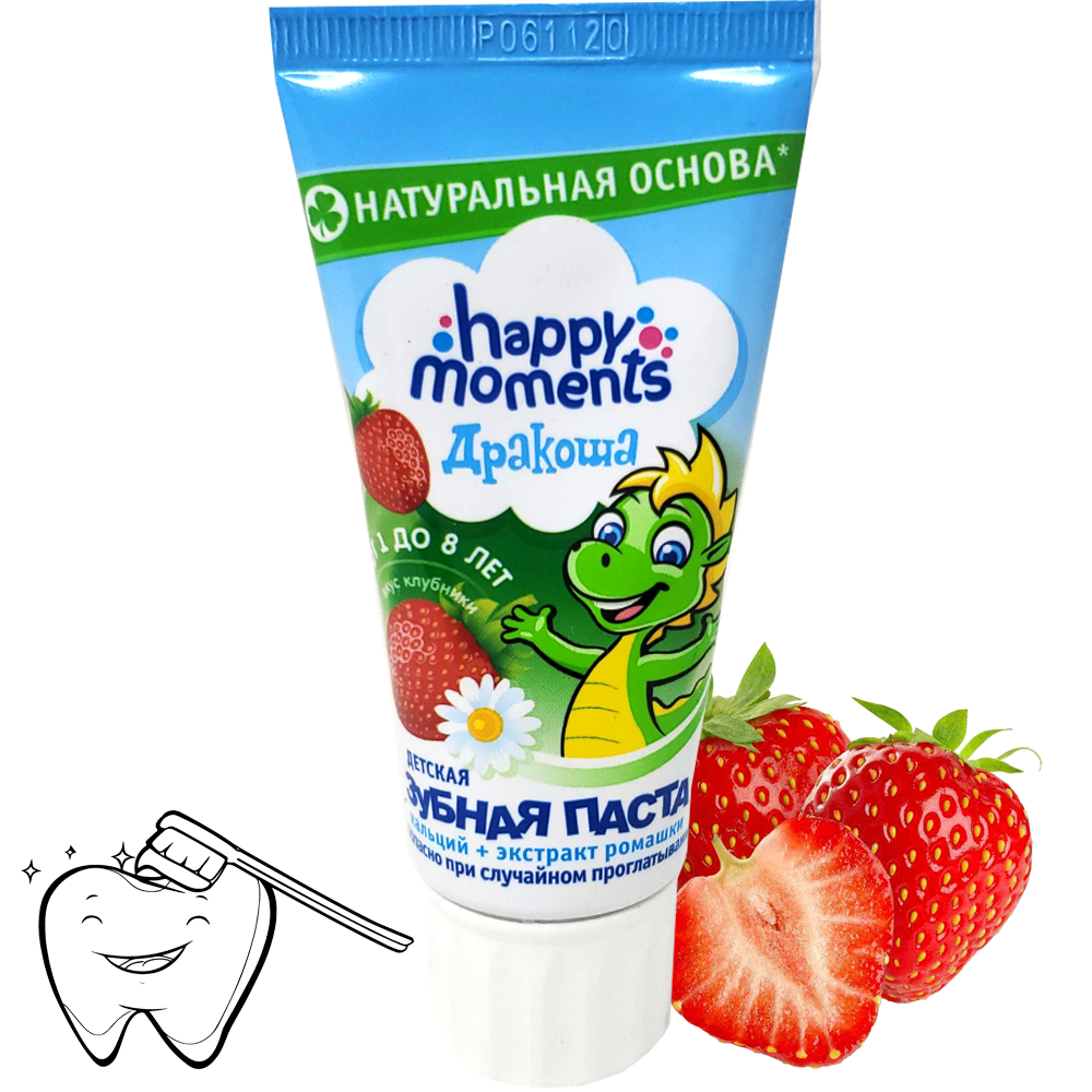 Baby Toothpaste-Gel, Strawberry, Drakosha, 60 ml/ 2.03 oz