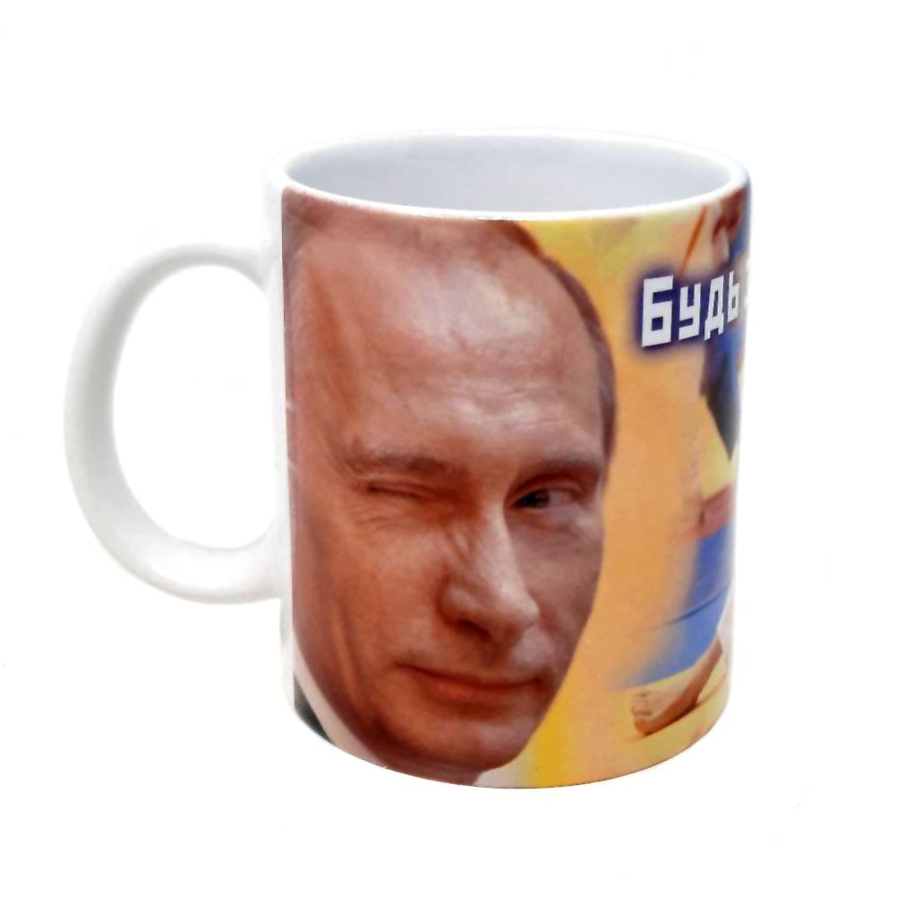 President Putin Tea & Coffee Souvenir Mug, 3.75''