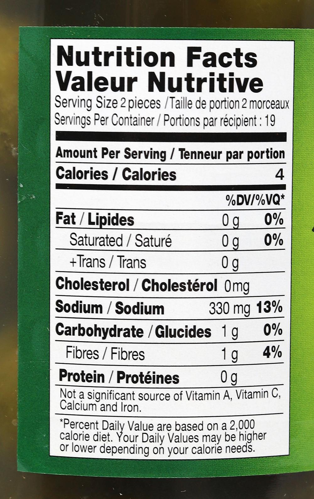 Pickles in Brine, Zakuson, 33.8 oz/ 1 liter
