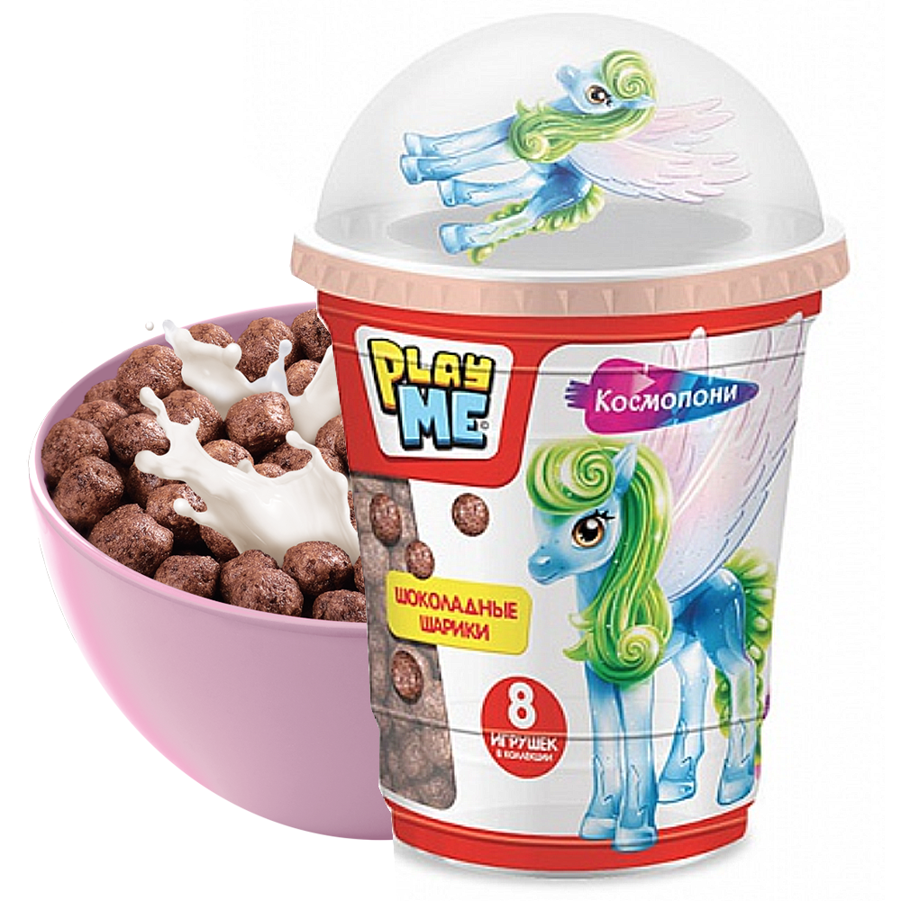 Chocolate Grain Balls with Toy, CosmoPony Collection, Play Me, 50 g/ 0.11 lb