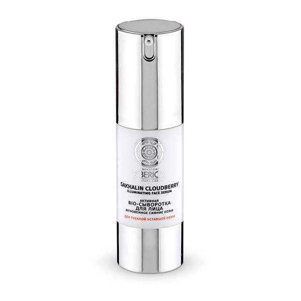 """Active Bio-serum for the face instant radiance """"Sakhalin CloudBerry"""" 30ml"""