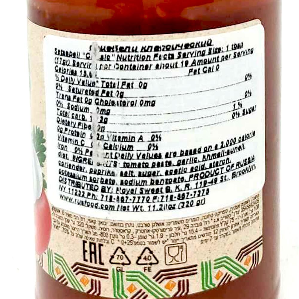 Satsebeli Classic Sauce, Stoev, 320 g/ 0.71 lb