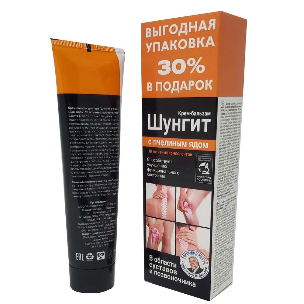 Cream-Balm for Joints and Spine, Shungite & Bee Venom, Fora-Farm, 125 ml/ 4.23 oz