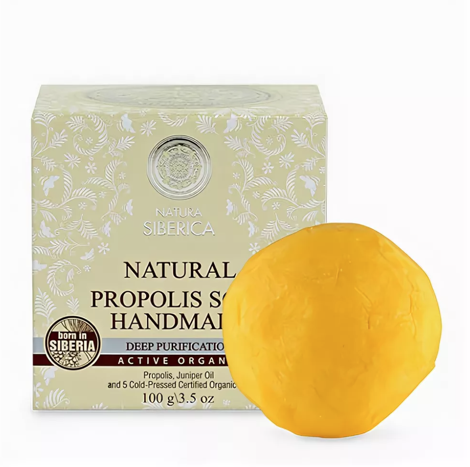 100% Natural Propolis Handmade Soap
