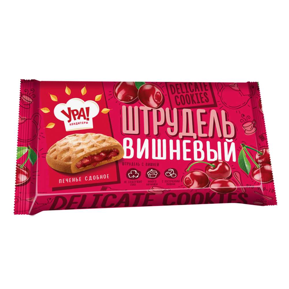 Sweet Cookies Strudel with Cherries, Ural Confectioners, 255 g/ 0.56 lb