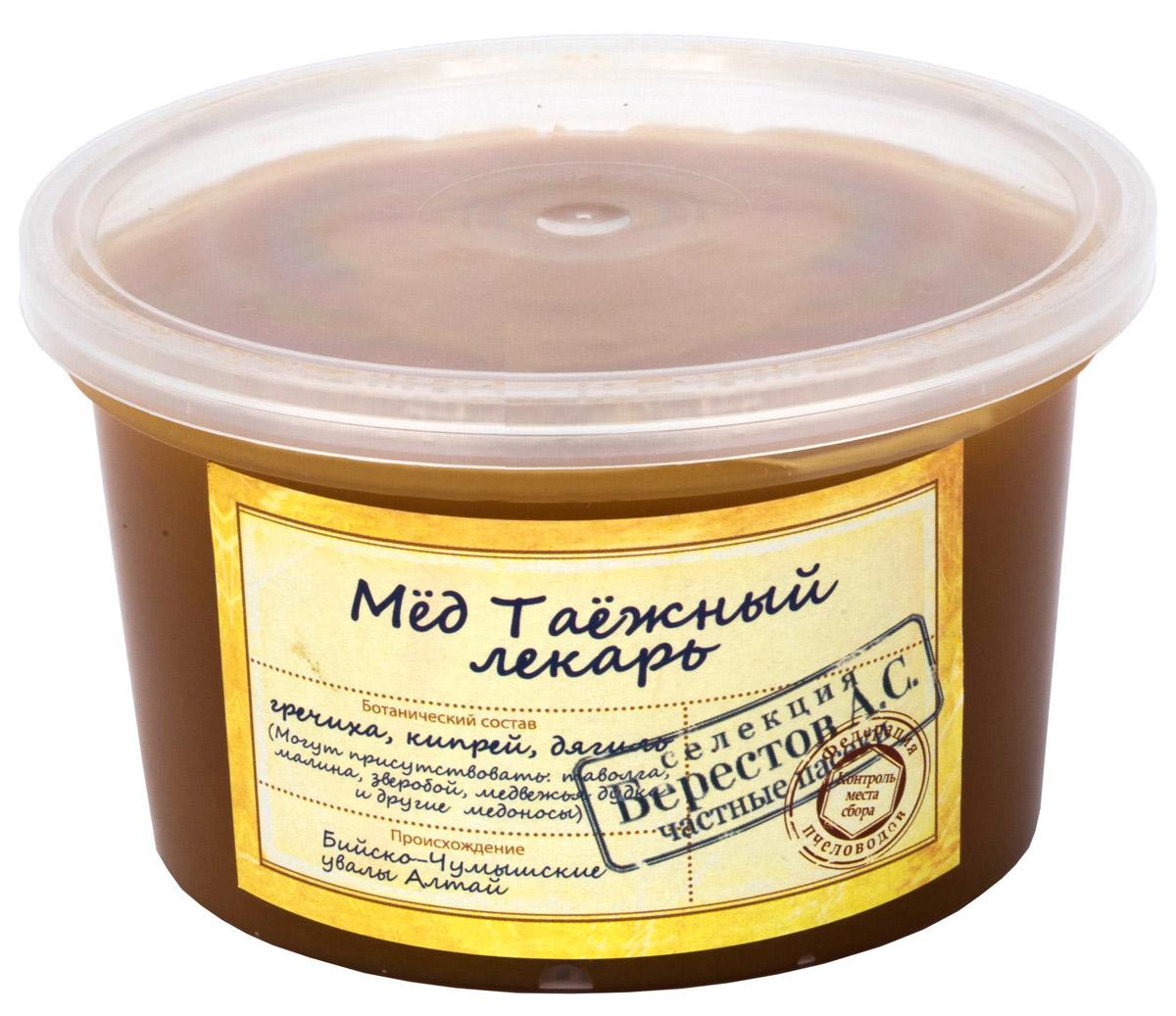 Honey Berestoff A.S.