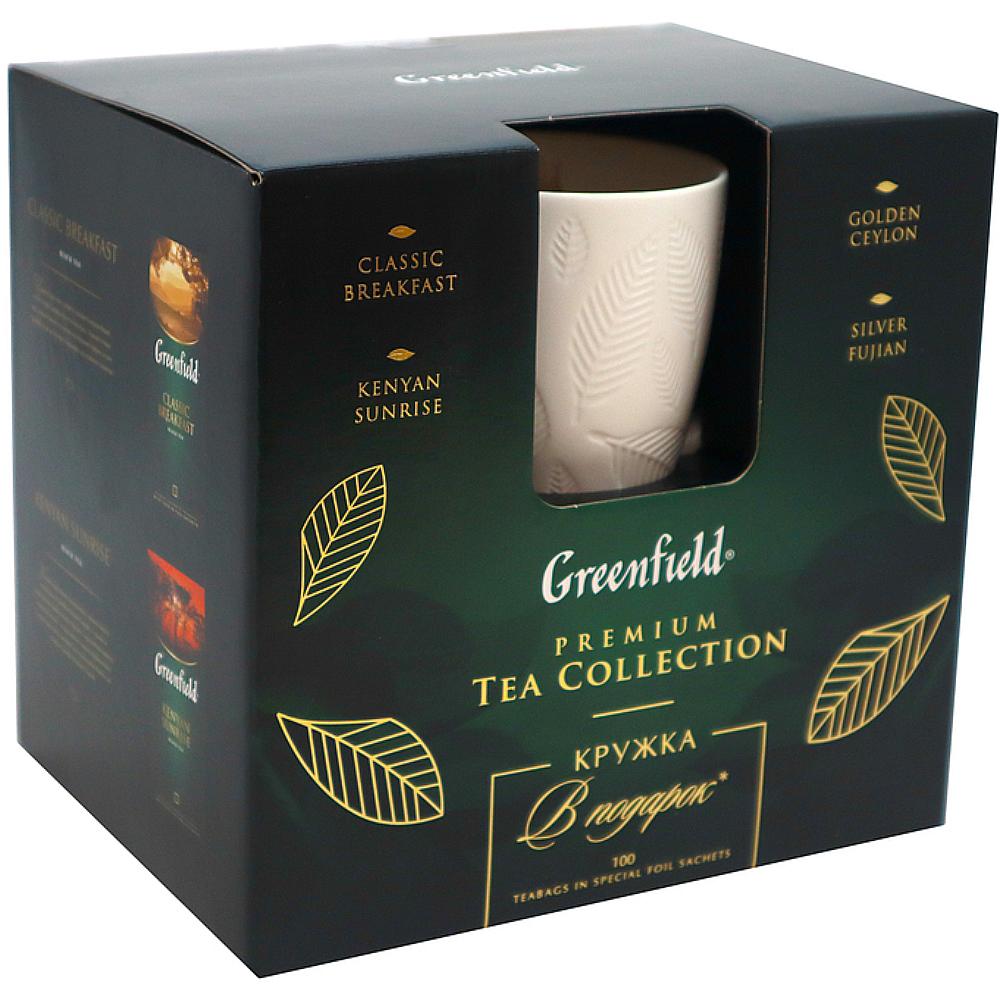 Greenfield Gift Set of 4 Types Tea (100 bags) & Ceramic Mug
