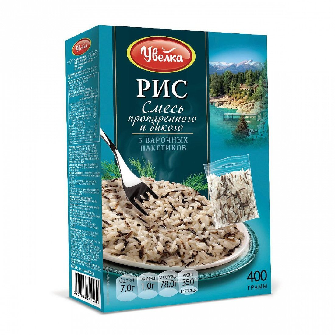 Mix of Steamed Long-Grain & Wild Rice, 5 bags x 80 g, Uvelka, 400 g/ 0.88 lb