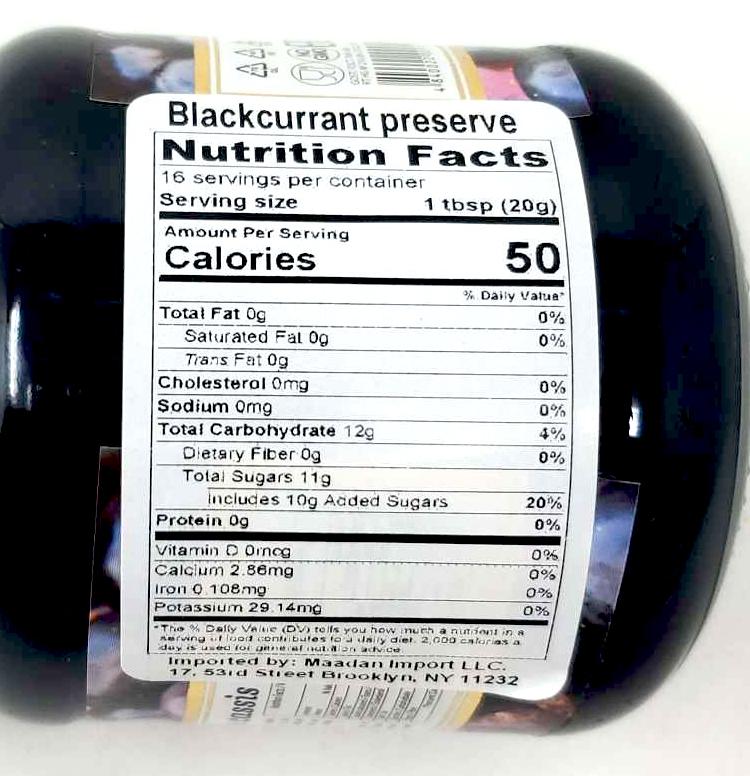 Black Currant Preserve, Vita, 325 g/ 0.72 lb