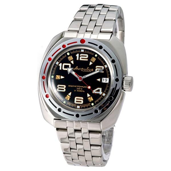 Vostok Amphibian Russian Military Diver's Automatic Men's Watch (710335)