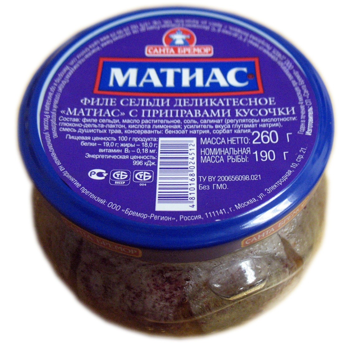 Herring in Oil with Spices, Matjias, 9.17 oz / 260 g