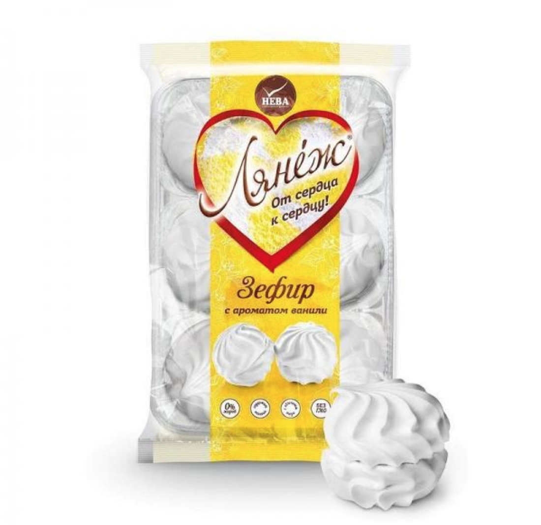 Zefir Marshmallow Vanilla, La Neige, 14.81 oz / 420 g