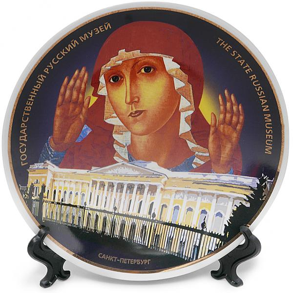 "Decorative Plate ""The State Russian Museum"""