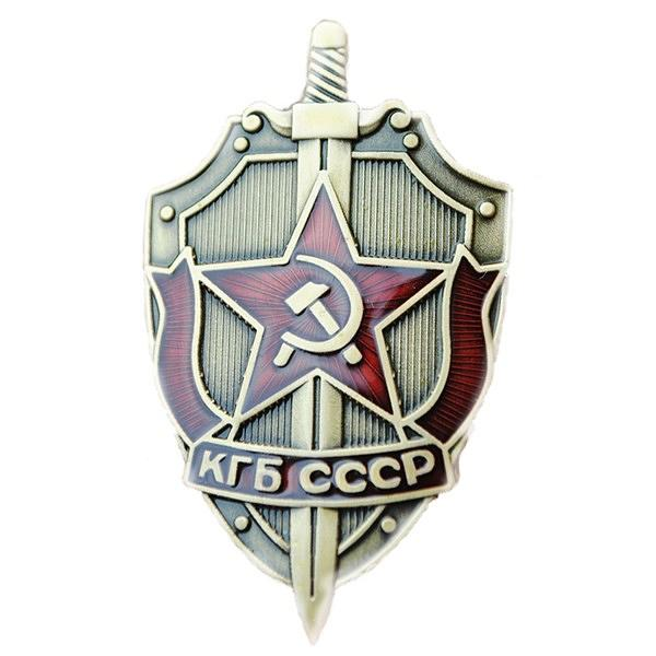 """""""KGB USSR"""" Badge, big 2"""""""