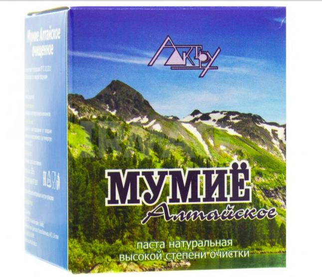 Pure Mumio Natural Altai,