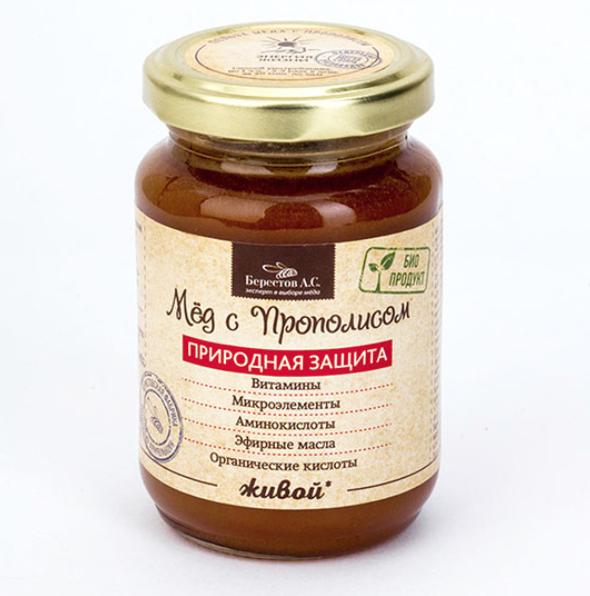 Living Honey
