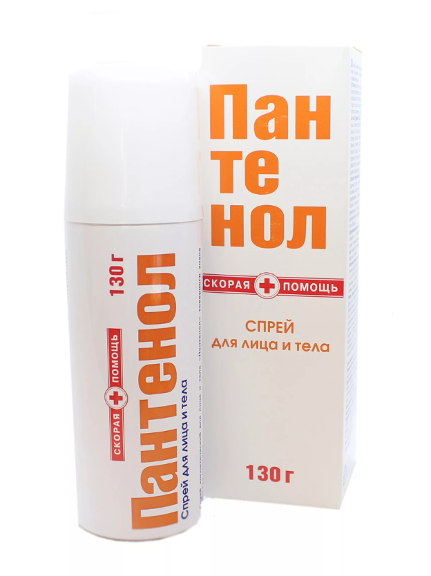 Panthenol Spray, 4.59 oz/ 130 ml