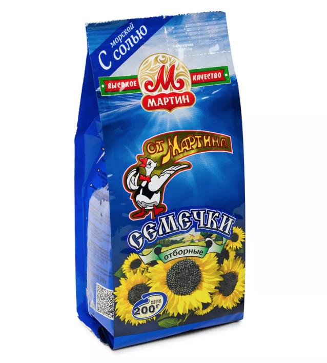 Premium Roasted Sunflower Seeds