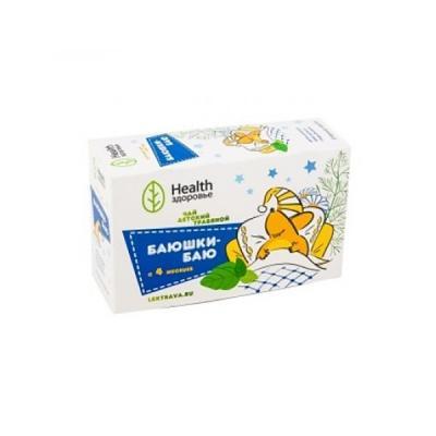 "Children's Herbal Tea for Healthy Sleep ""Bayushki-Baju"", 20 tea bags"