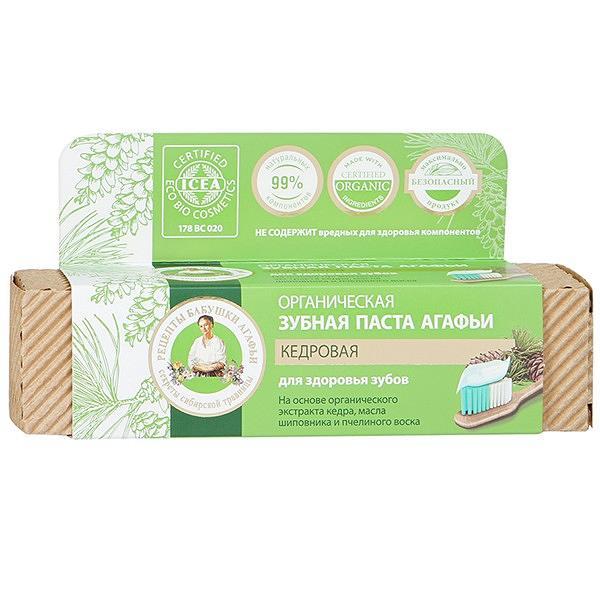 Grandma Agafia Organic Toothpaste with Cedar Extract, 2.53 oz/ 75 ml