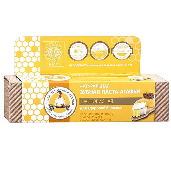 Grandma Agafia Whitening Toothpaste with Propolis, 2.53 oz/ 75 Ml