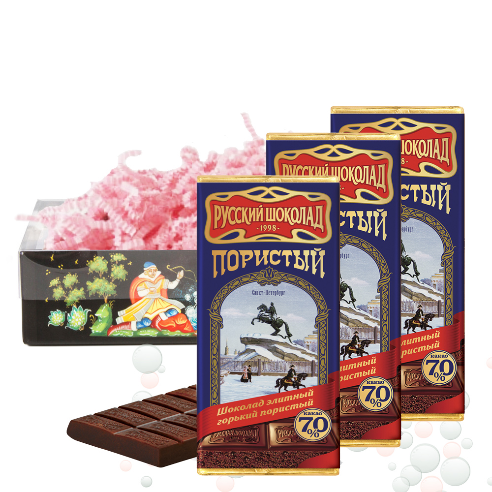 Aerated dark chocolate set, Russian chocolate, 0.22 lb *3 PCs