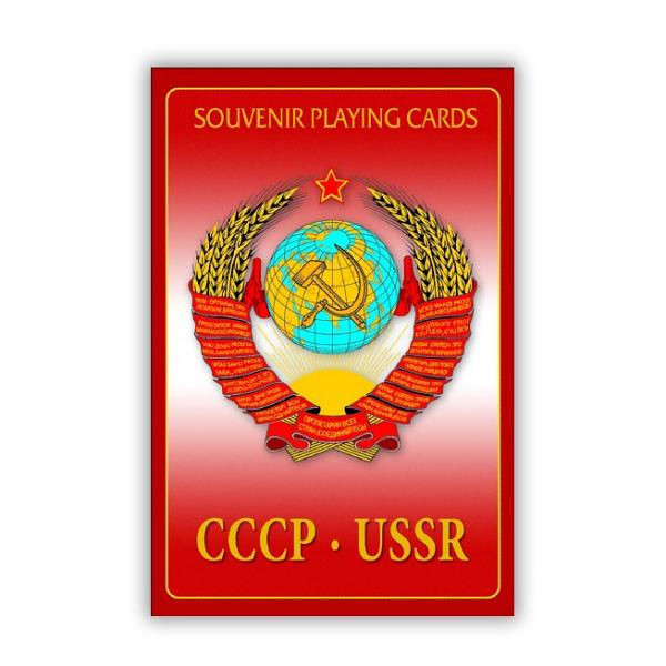 """Souvenir Playing Cards """"USSR"""""""