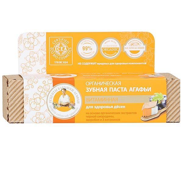 Grandma Agafia Vitamin Toothpaste with Lemon Essential Oil, 2.53 oz/ 75 Ml