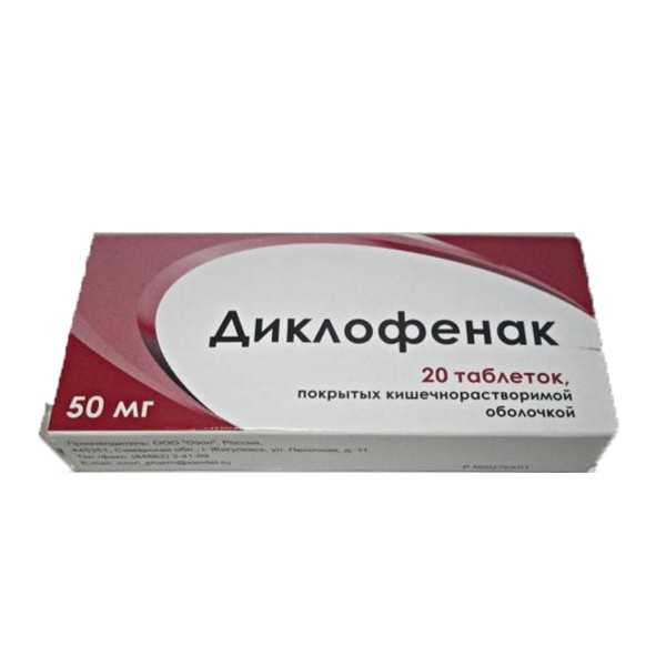 Diclofenac Acre, 20 Tabs
