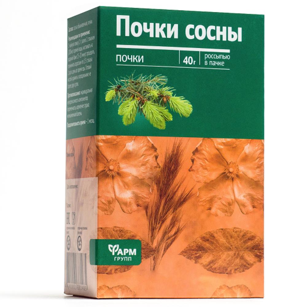 Pine Buds, 1.41 oz/40 g