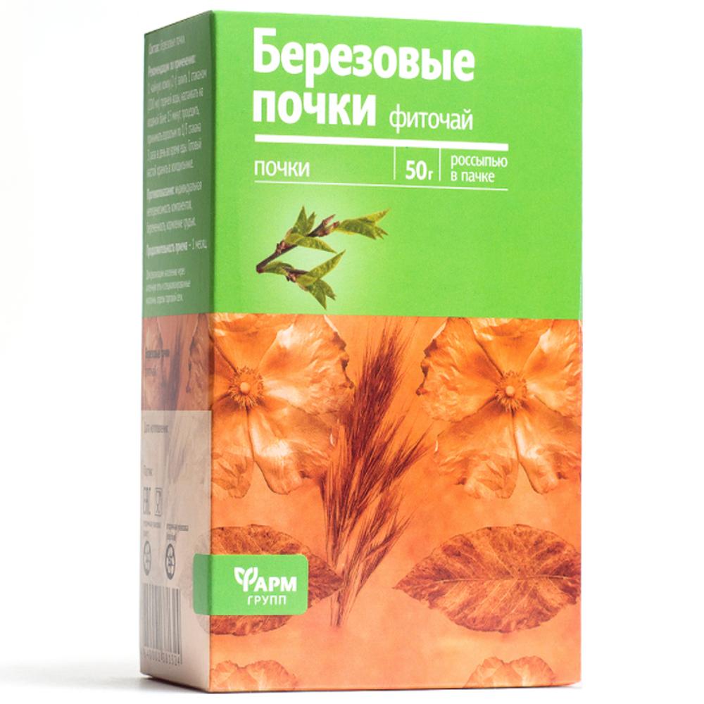 Birch Buds, Farm-Group, 1.76 oz/ 50 g