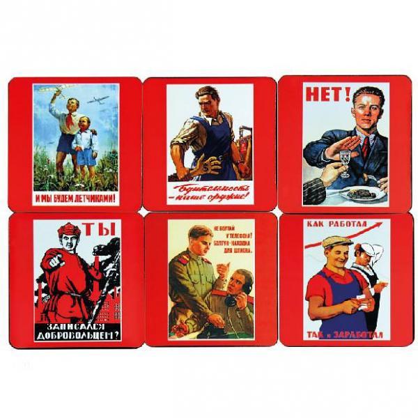 Coasters/ Soviet Poster, 6 pcs
