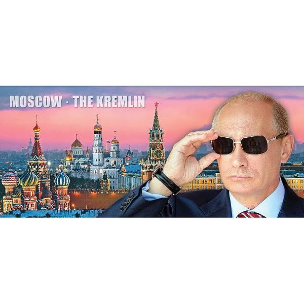 "Tea & Coffee Mug ""Putin Moscow""  Russian Traditional Souvenir, Size 3.75""(00035)"