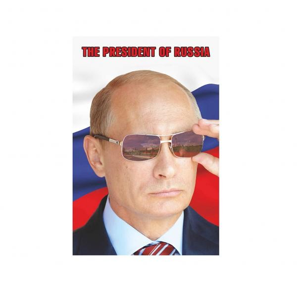 "The President of Russia Vladimir Putin Magnet (big), 3.1"" x 2.1"""