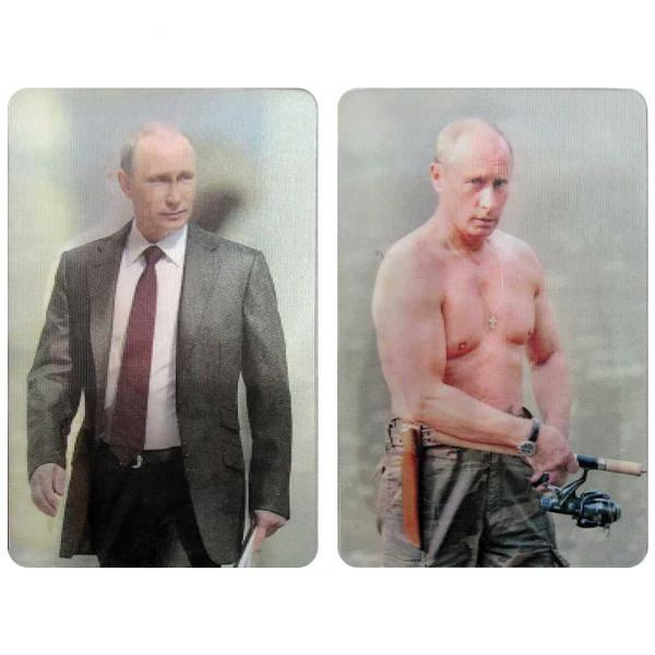 "Vladimir Putin Fishing Image Changing Magnet, 3.5"" x 2.4"""