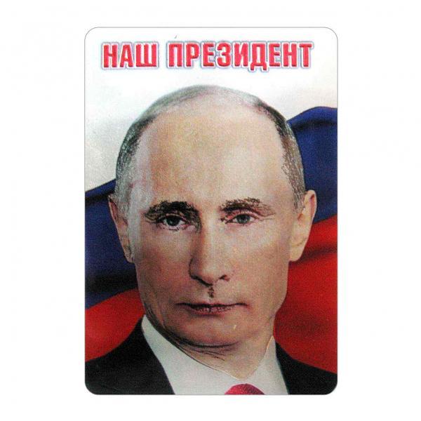 Our President Vladimir Putin Vinyl Magnet, 2.1