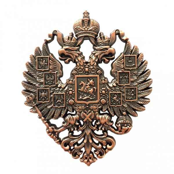 Metal Magnet with Two Headed Imperial Eagle (bronze), 2.5