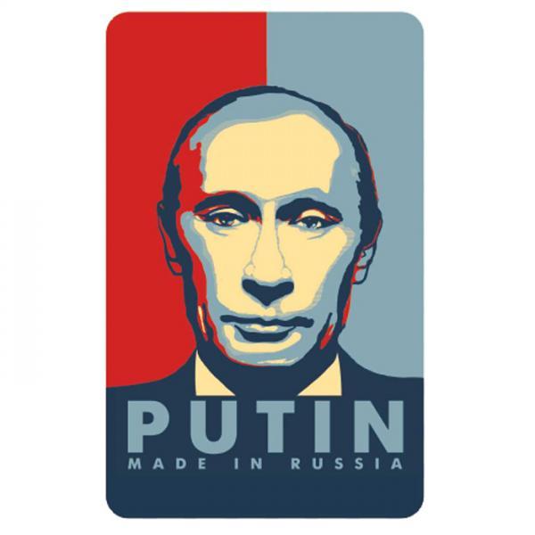 """Vladimir Putin Tricolor Vinyl Magnet """"Putin Made in Russia"""", 3.1"""" x 2.1"""""""