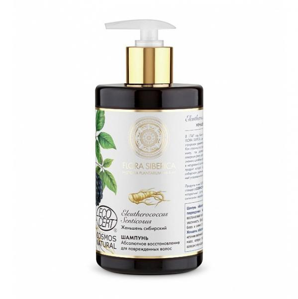 Shampoo Flora Siberica Siberian Ginseng Absolute Recovery for Damaged Hair, 16.23 oz / 480 ml