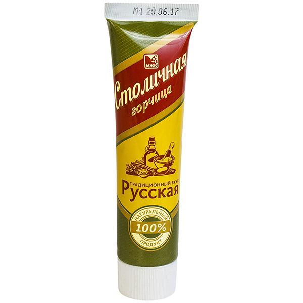 Stolichnaya Traditional Russian Mustard, 3.5 oz / 100 g (tube)