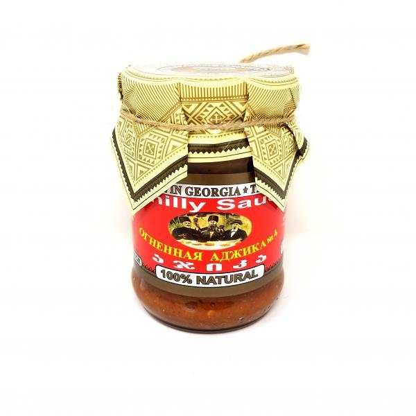 "Adjika Sauce ""HOT SPICY""  315 g"